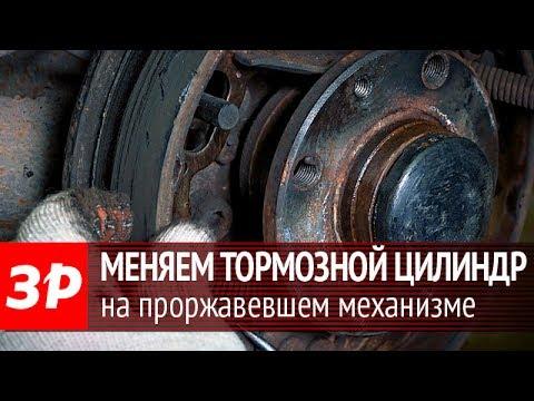 Замена заднего тормозного цилиндра бмв х3 Замена втулок амортизатора mondeo