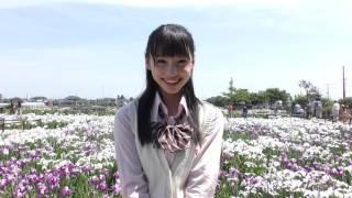 久喜市PRビデオ主演の鶴巻星奈さんより、メッセージが届きました。