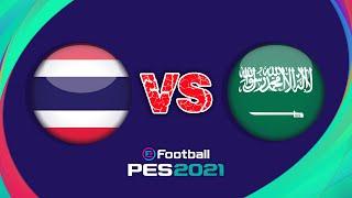 اهداف مباراة السعودية وفتنام اليوم 3-1 ريمونتادا للاخضر !!اهداف مباراة السعودية saudi vs vetnam