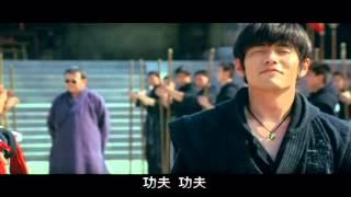 Jay Chou - Zhou Da Xia - Châu Đại Hiệp (Kung Fu Dunk film)