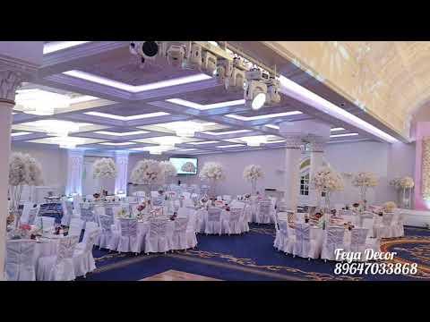 Армянская свадьба!Оформление от Feya Decor 89647033868