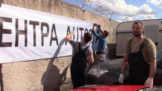 видео Монтаж баннеров