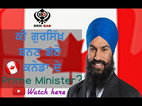 First Sikh to be Prime minister of Canada || Jagmeet singh Can become Prime minister of Canada.