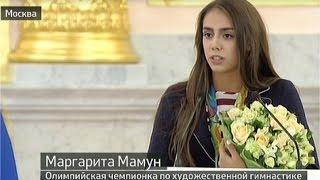 Margarita Mamun - Kreml - 25.8.2016