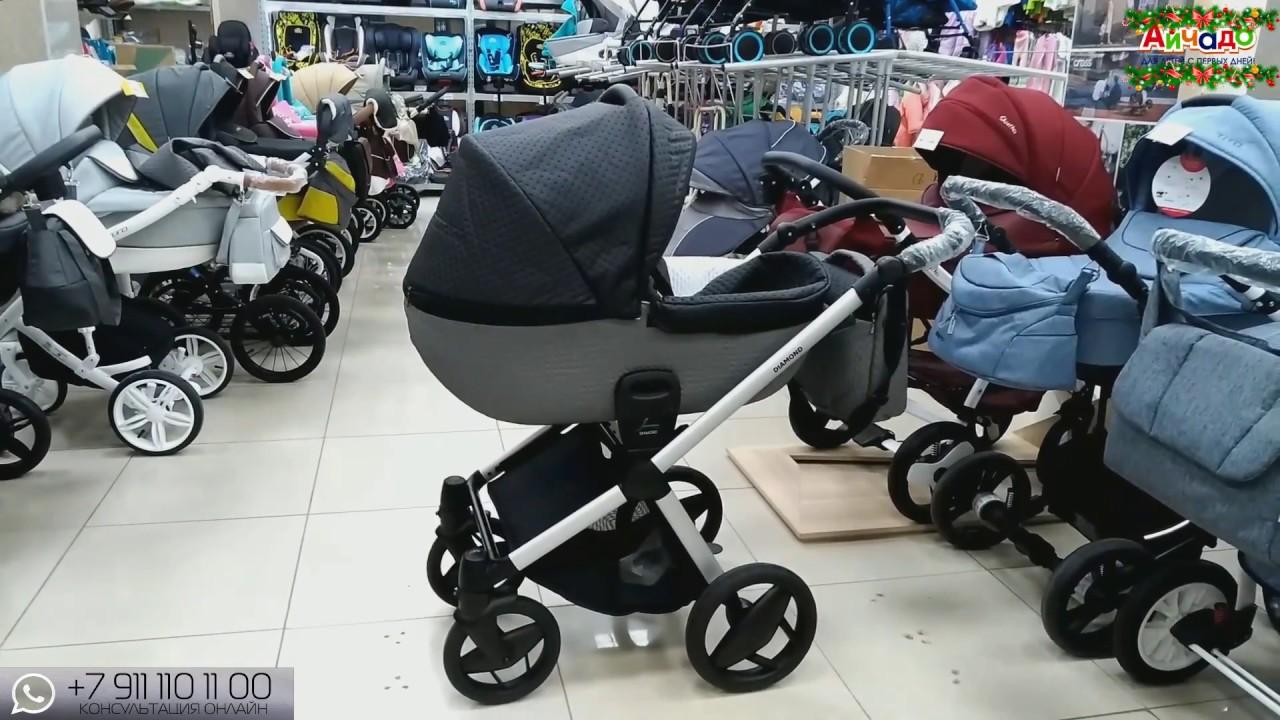 Купить коляску А-бренда в экокоже до 20000 р? Polmobil Futuro .