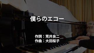 チャンネル登録:https://www.youtube.com/c/Piano4sing この演奏はイン...