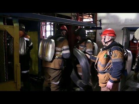 В Воркуте пропали 26 шахтеров
