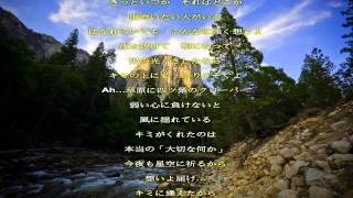 Clover/marhy/歌詞付き Relaxing Music