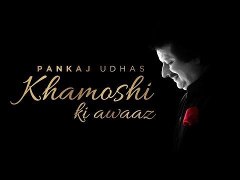 Pankaj Udhas | Khamoshi Ki Awaaz Jukebox | Artist Aloud