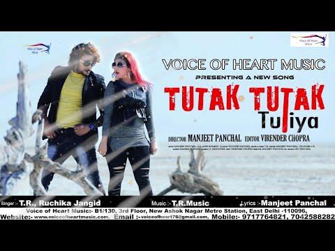 Tutak Tutak Tutitya (Audio)   Most Popular...