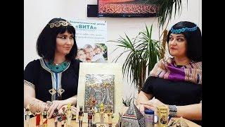 Женщины. Тайны красавиц Египта