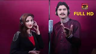 Teri Yaad Main  Wajid Ali Baghdadi And Muskan Ali Song 2017 |HD|
