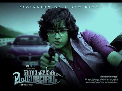 Thirayumee Mizhikalo - Onnam Loka Mahayuddham Title Song