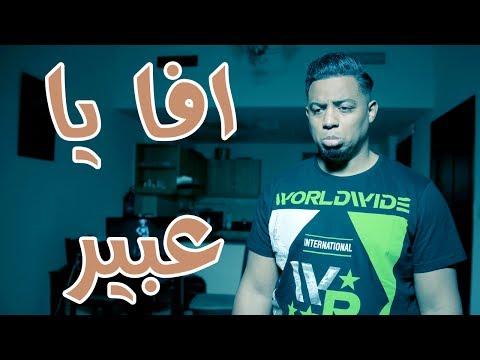 ليش عبير ما قبلت بالزواج من خالد ؟! رأيكم   #حارق_النساء