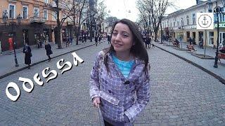 видео Что посмотреть в Одессе?