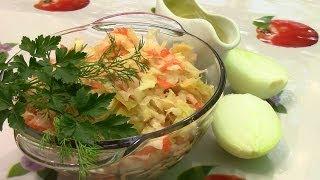 Рецепт Квашенная капуста. Как правильно  заквасить капусту.(Рецепт Квашенная капуста.Как правильно заквасить капусту. Предлагаю вам свой способ приготовления квашен..., 2013-10-27T21:13:14.000Z)
