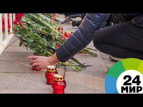 Верили до последнего: близкие вспоминают жертв катастрофы Ан-148 - МИР 24