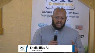 Sheik Elias Ali