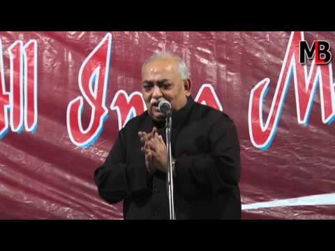 MLB Mushaira-7th-2014 Munawwar Rana