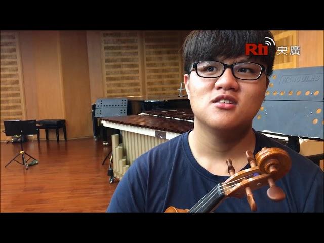 Ensemble de violons Chin-ai【法語】