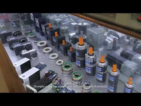 Leading Gear Motor And Motor Driver Manufacturers -- Ningbo Zhongda Leader