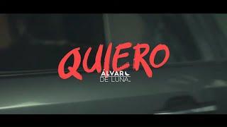 Álvaro de Luna - Quiero (Videoclip Oficial)