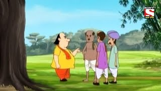 Where Is Gopal? | Gopal Bhar Classic | Bangla Cartoon | Episode - 32