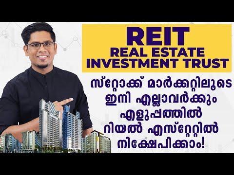 Best Real Estate Investment & High Returns - REIT Real Estate Investment Trust  Investment Malayalam