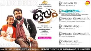 Oppam Official Audio Jukebox  New Malayalam Film Songs