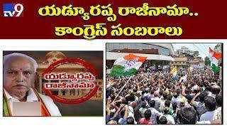 Yeddyurappa resigns, Karnataka Congress celebrates - TV9