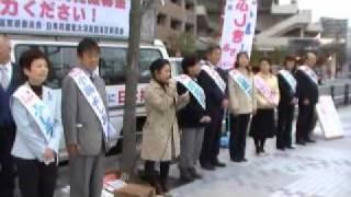 2011年3月19日 大津パルコ前にて。 日本共産党:大震災救援カンパ活動&...