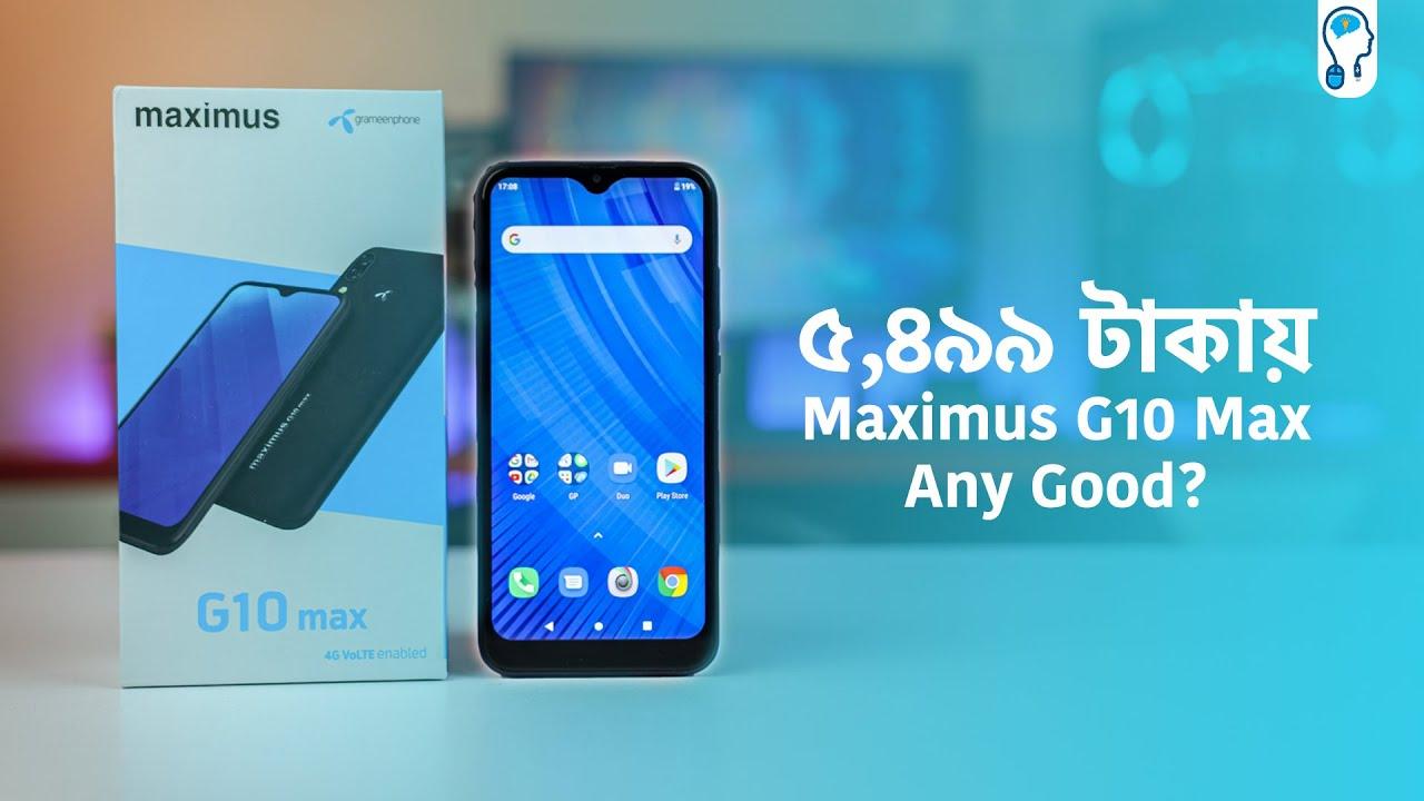 Maximus G10 Max Overview - এন্ট্রি লেভেল 4G, VoLTE