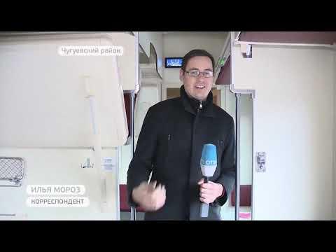Поезд вновь соединил Чугуевский район и Владивосток
