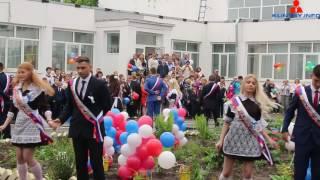видео Последний звонок - Школьные новости  - Новости - МБОУ СОШ №3