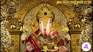 Ganpati Bappa morya # instrumental || Dj Remix songs # by kinjal