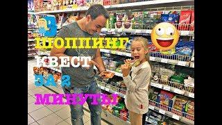 видео Игры про покупки и шопинг
