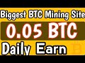 OMG 2020 FREE Bitcoins New Site!! Get 10$ - 100$ Bitcoin per Day  Without_Reffer