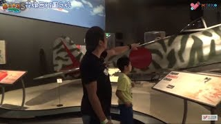 屌出香港5 EP 08 - Seattle Museum of Flight 飛行博物館的二次大戰戰爭機器/ 世界上首架戰鬥機/ 令飛機模型狂熱份子讚嘆的飛機模型系列 - 20180104a