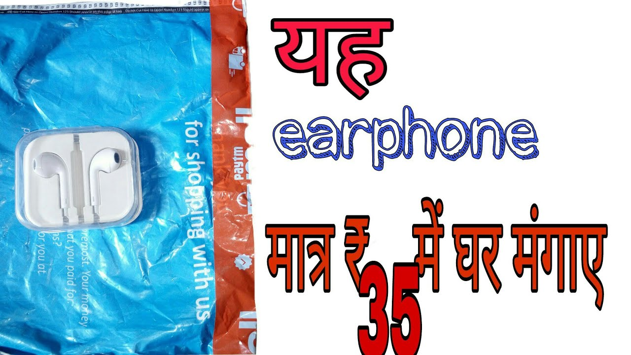 Paytm mall new promo code, earphone only 35 RS m hurry