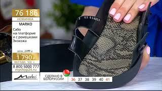 видео Модные пробковые босоножки на платформе и танкетке 2018 года с фото
