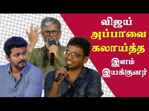 Traffic ramaswamy movie press meet director teasing vijay father tamil news live tamil news redpix