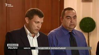 Таможня между «ДНР» и «ЛНР». Кого и почему не пропускают? | «Донбасс.Реалии»