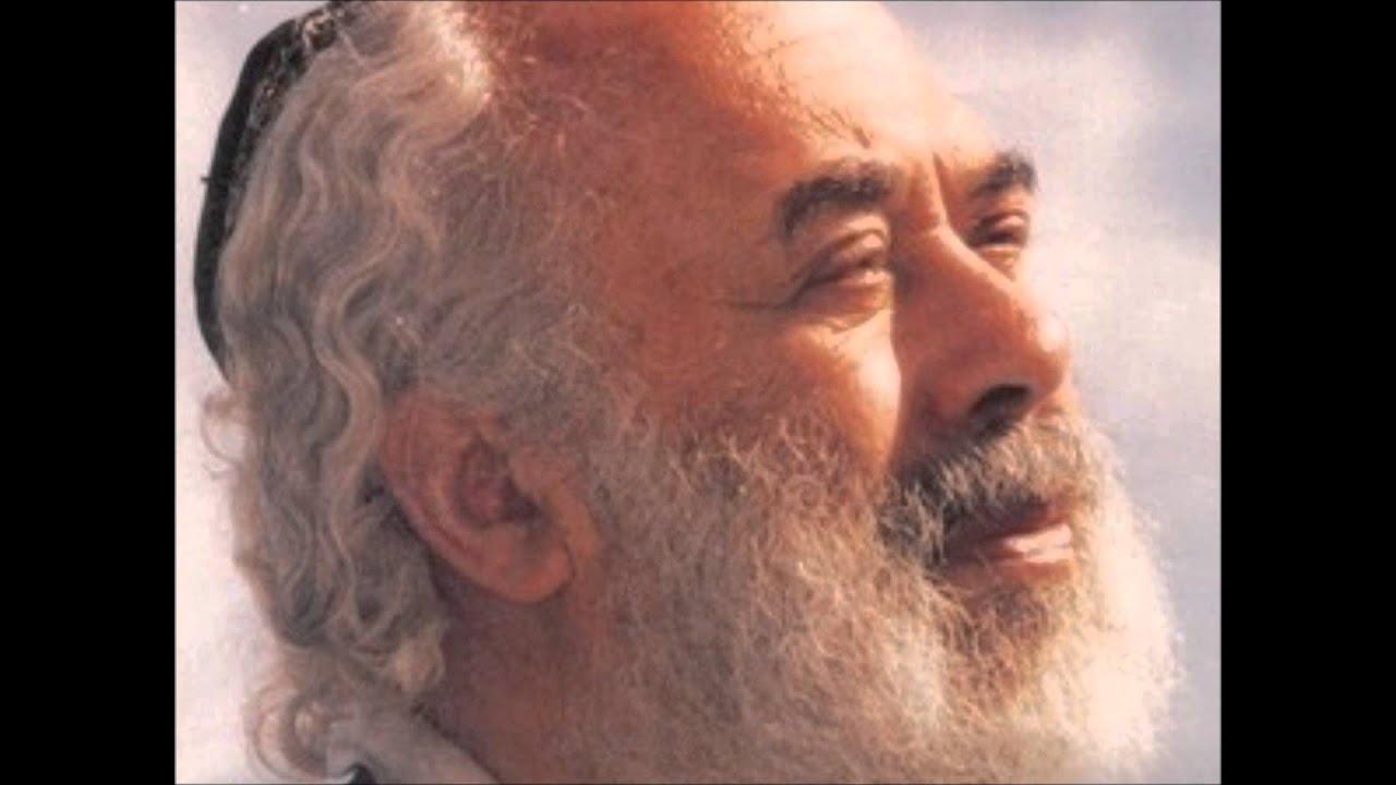 Al Eyle - Rabbi Shlomo Carlebach - על אלה אני בוכיה - רבי שלמה קרליבך