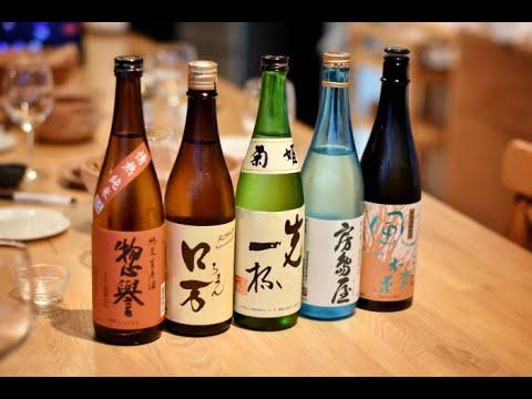 Rượu sake Nhật làm từ nguyên liệu gì ? Quy trình sản xuất rượu sake -  YouTube