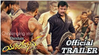Yajamana movie trailer update | Yajamana 4th song update | Darshan | Rashmika mandhanna| Thanya hope