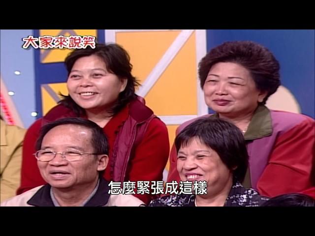 【大家來說笑】(連明月、呂雪鳳、康弘)第804集_2007年 #跟我一起 #宅在家