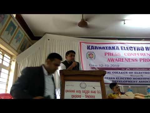 Electro Homeopathy Conference at Dharwad Karnataka