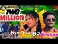 New Year dina Breakup (Jogesh JOJO) II Sambalpuri Comedy II JOJO J5 Production Whatsapp Status Video Download Free
