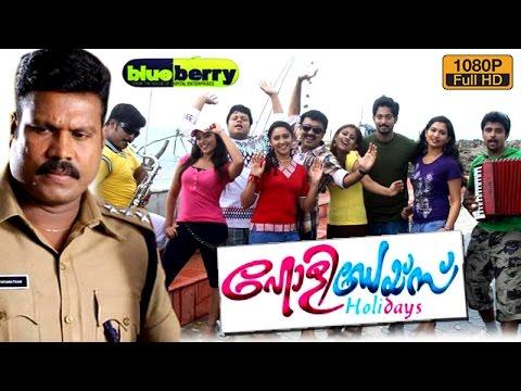 Holidays malayalam movie   New malayalam movie 2016   Vinu Mohan   Muktha   Kalabhavan Mani