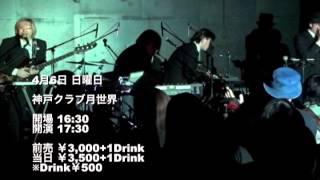 TECHNBOOYS PULCRAFT GREEN-FUND 20th Anniversary TOUR『TWENTY TECHNO...